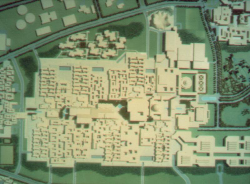 King Abdulaziz University (1980)